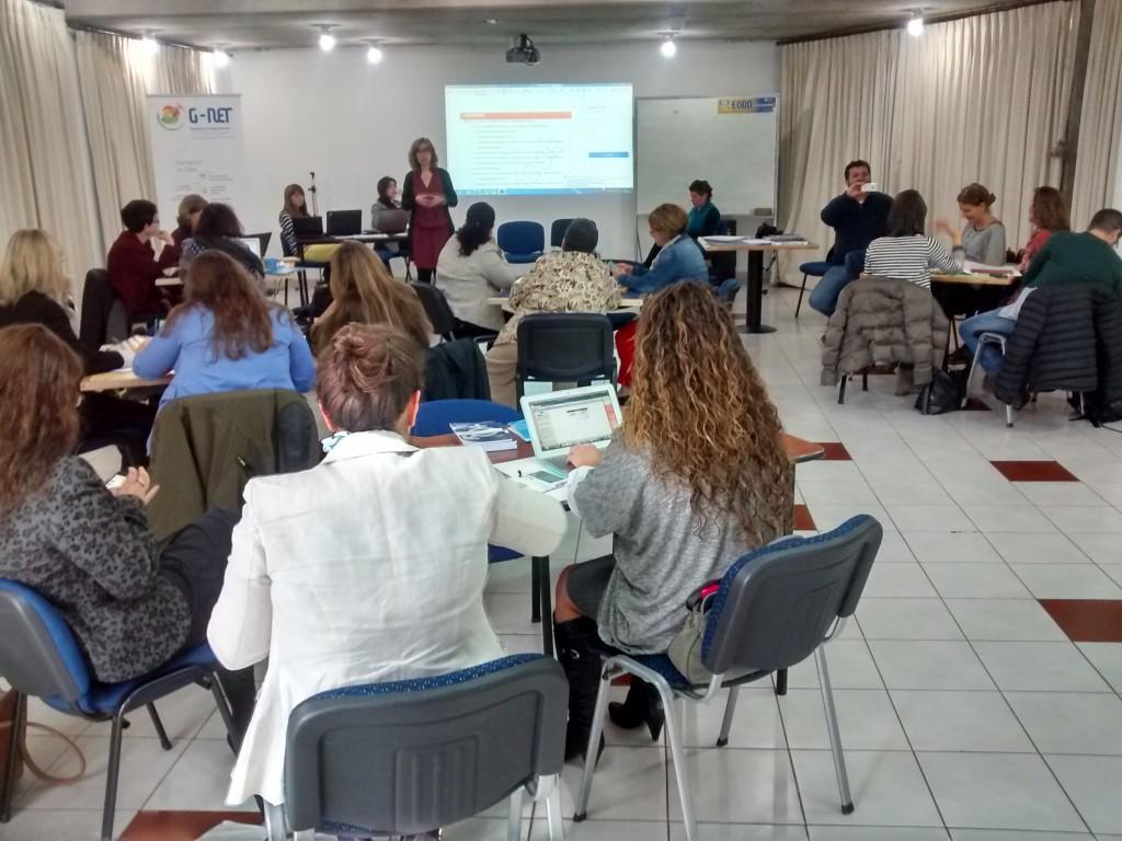 Sessió de treball de G-NET