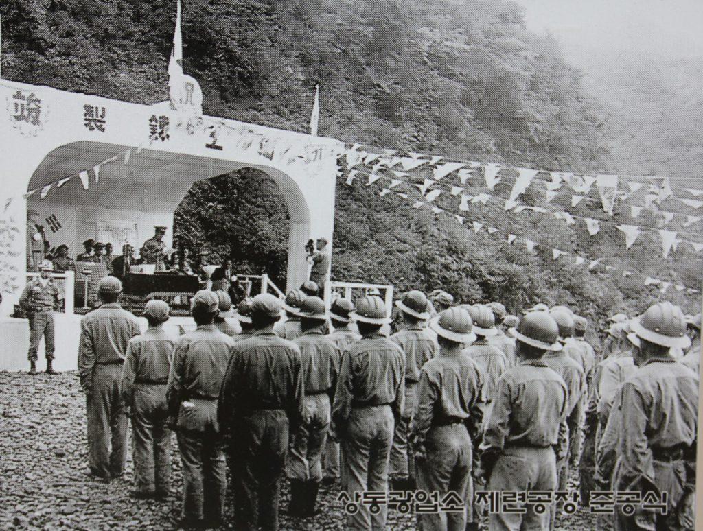 Empleats de la Korea Tungsten Mining Corporation, a Sandong. FOTO: Younghyun.ju
