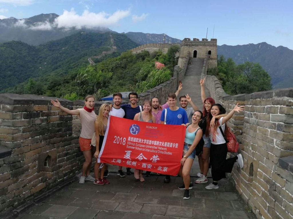 Three URV students attended the Summer School in Shanghai
